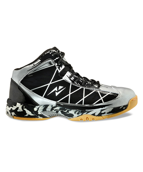 yepme basketball shoes
