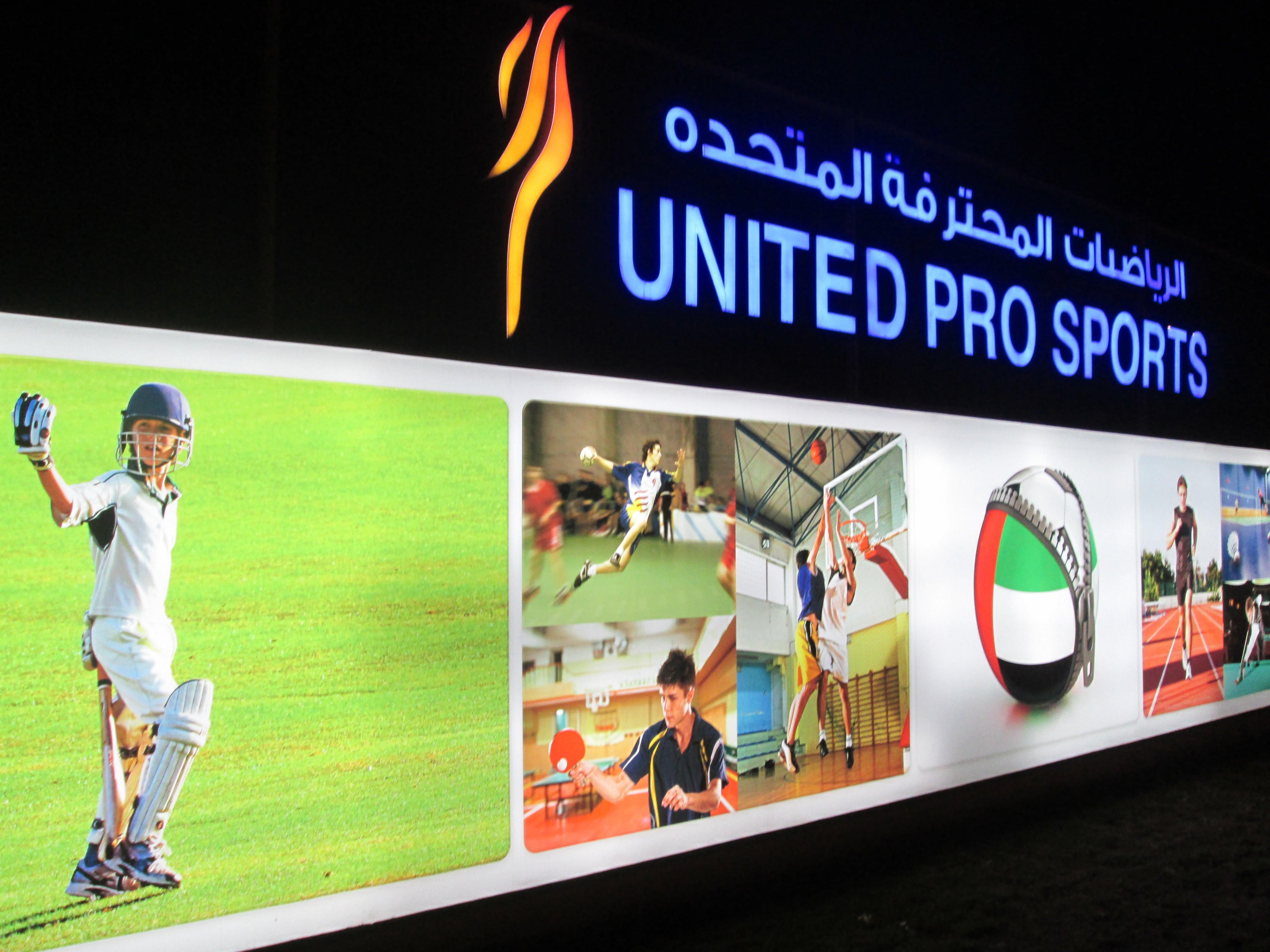 united pro sports
